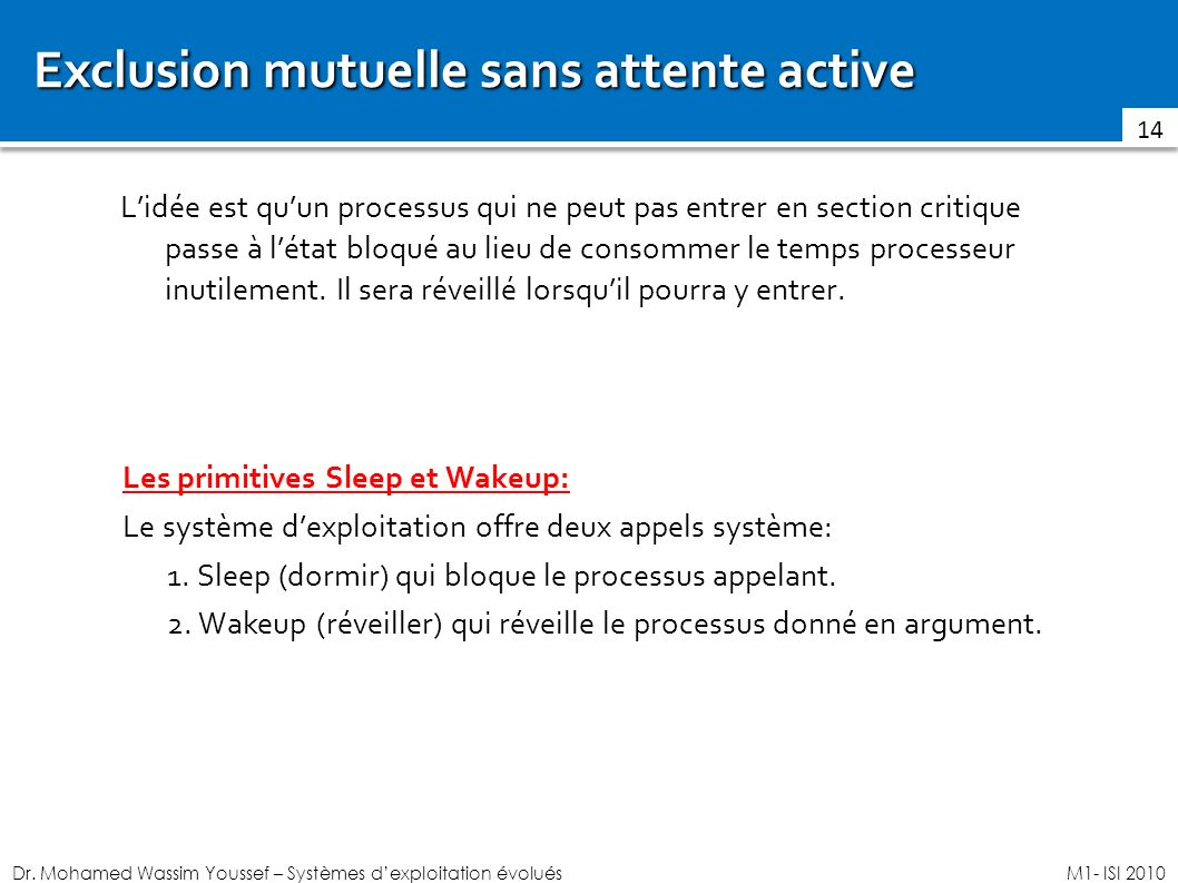 Exclusion mutuelle sans attente active