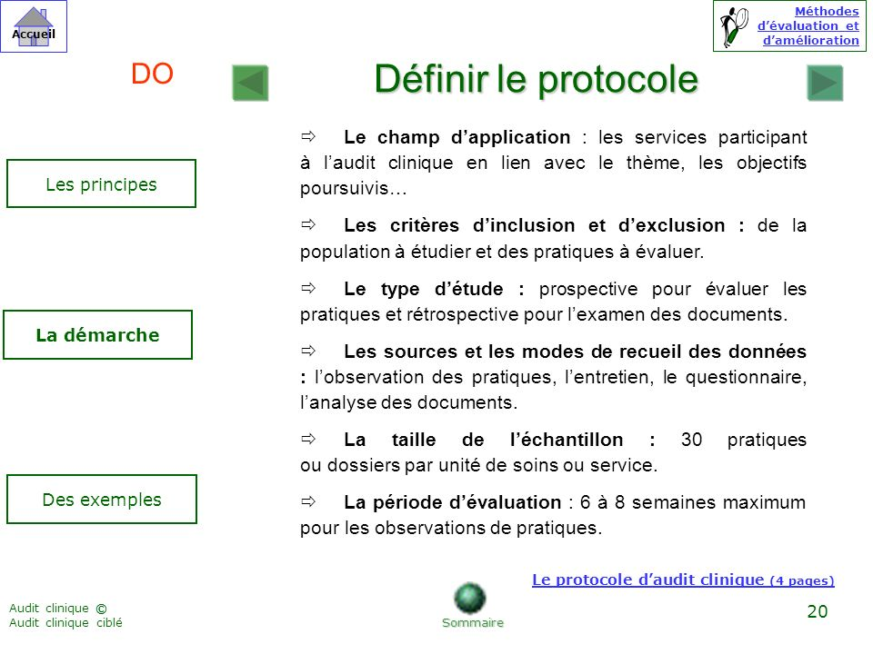 Définir le protocole DO