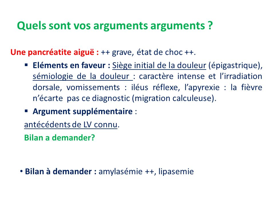 Quels sont vos arguments arguments