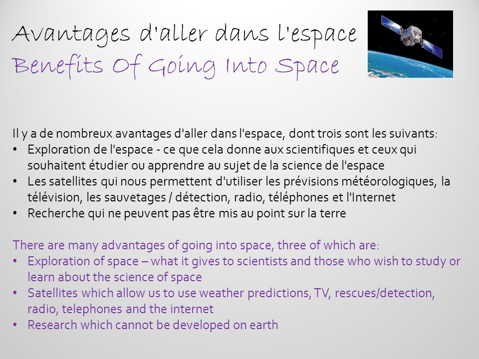 Avantages d aller dans l espace Benefits Of Going Into Space