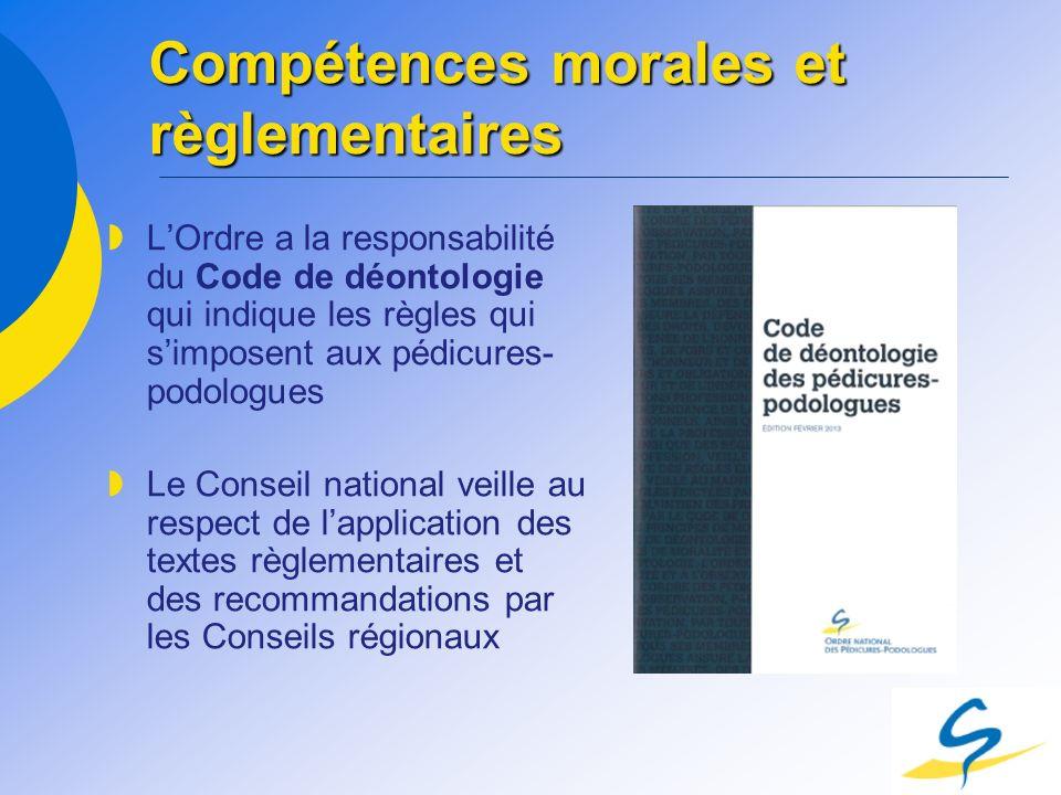 Compétences morales et règlementaires