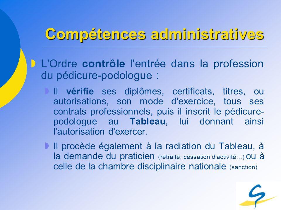 Compétences administratives