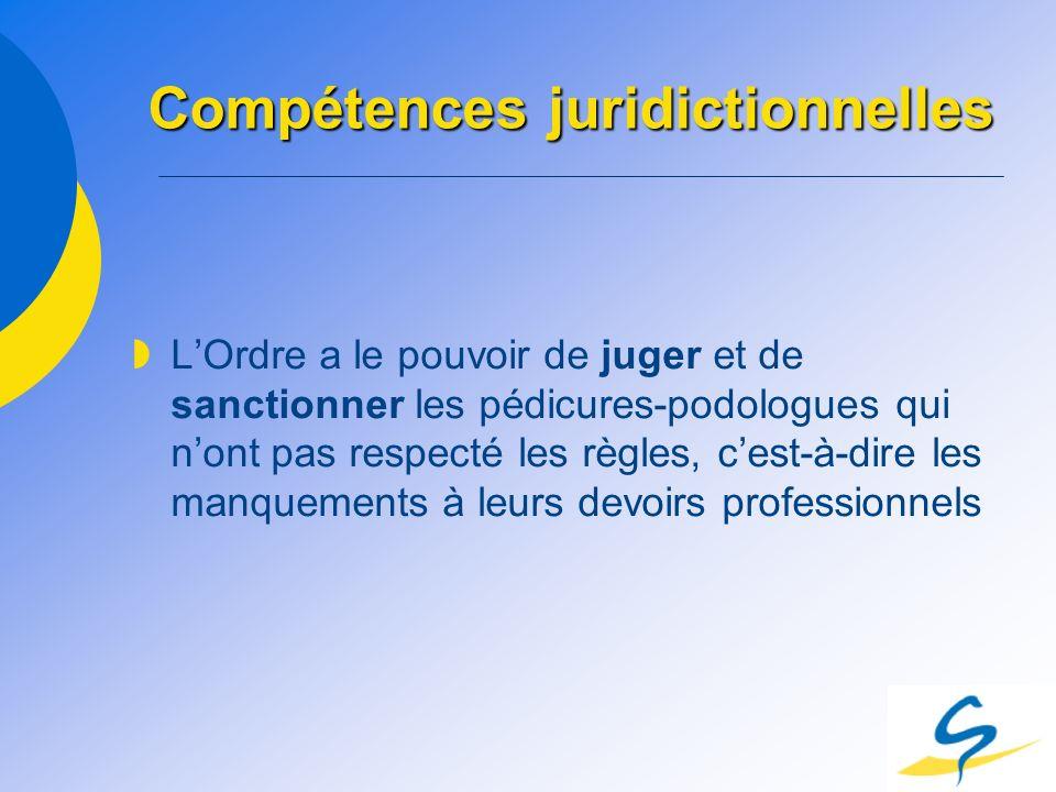 Compétences juridictionnelles