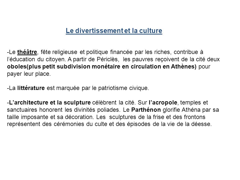 Le divertissement et la culture