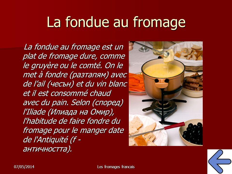 La fondue au fromage