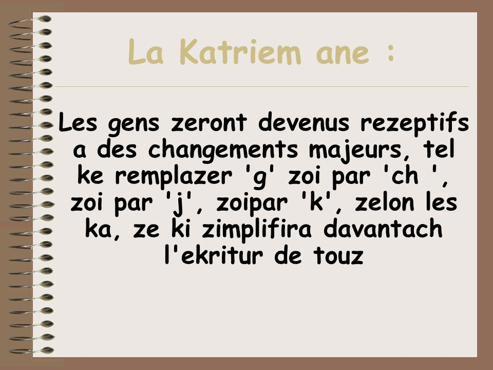 La Katriem ane :