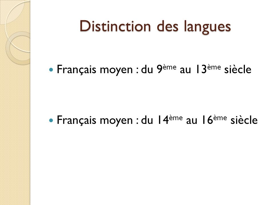 Distinction des langues