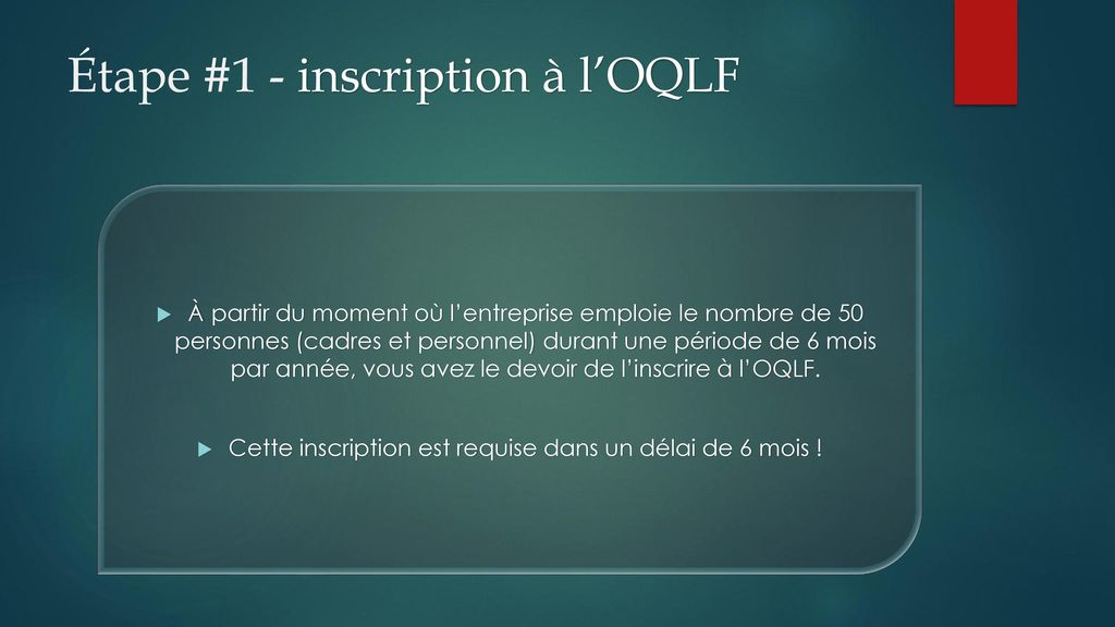 Étape #1 - inscription à l'OQLF