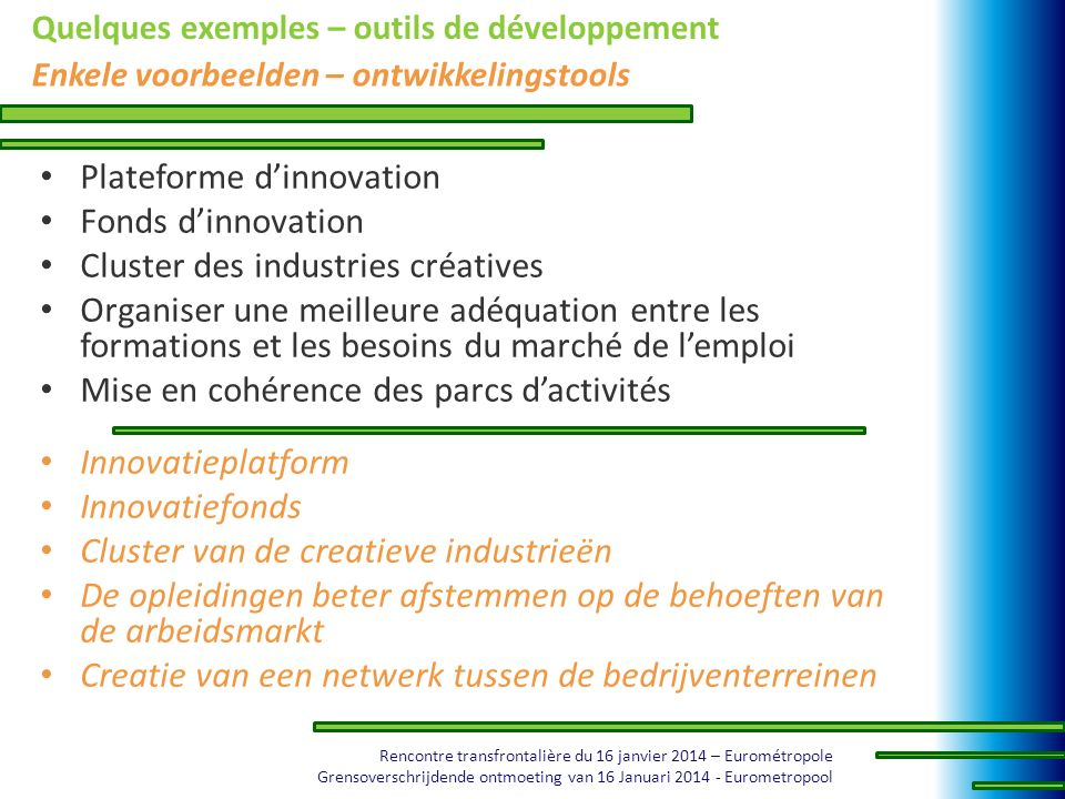 Plateforme d'innovation Fonds d'innovation