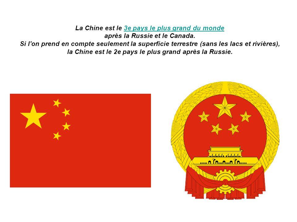 La Chine est le 3e pays le plus grand du monde après la Russie et le Canada.