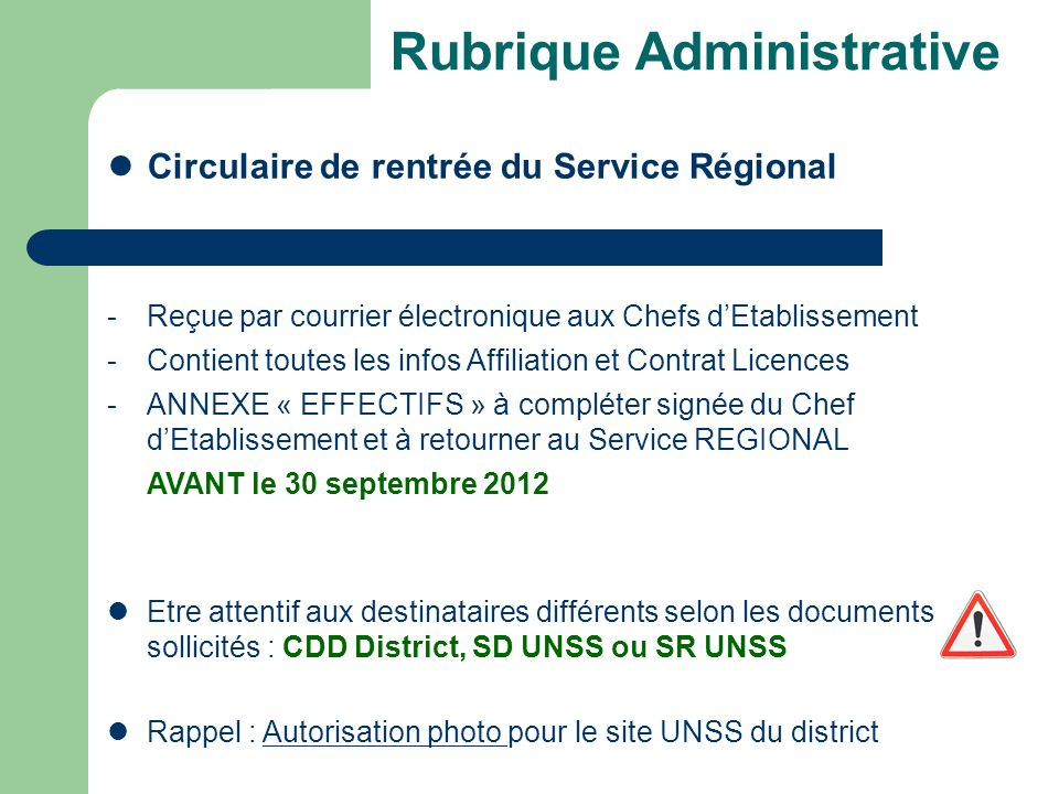 Rubrique Administrative