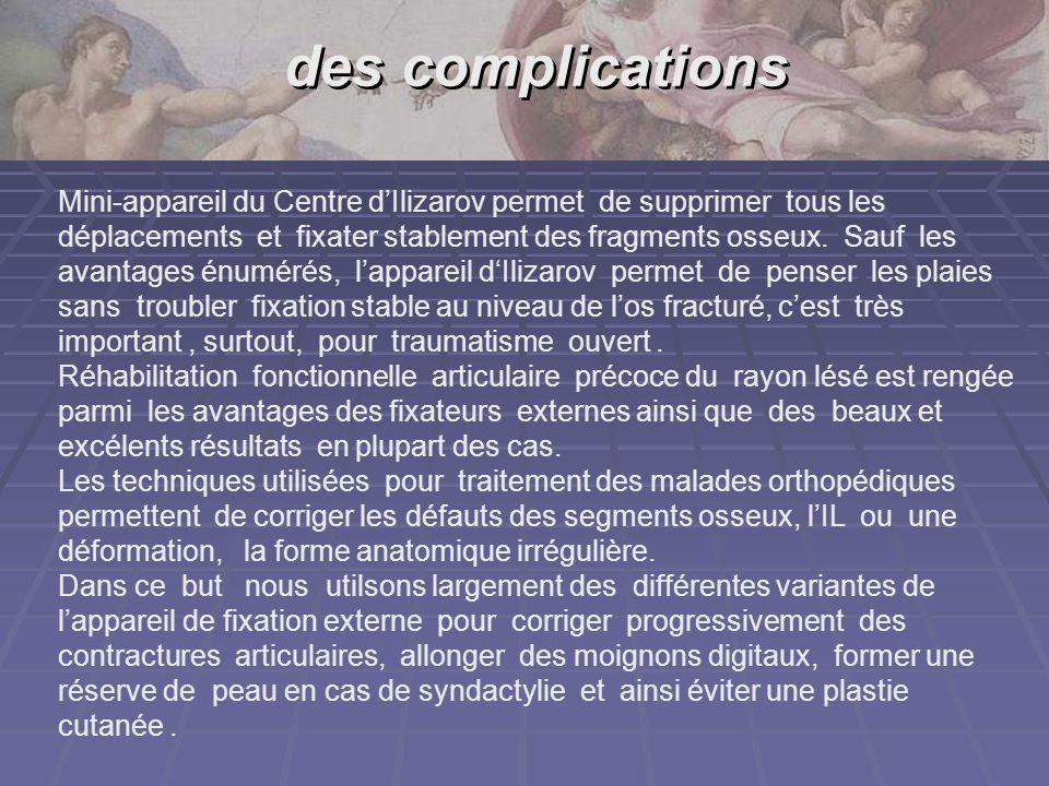 des complications