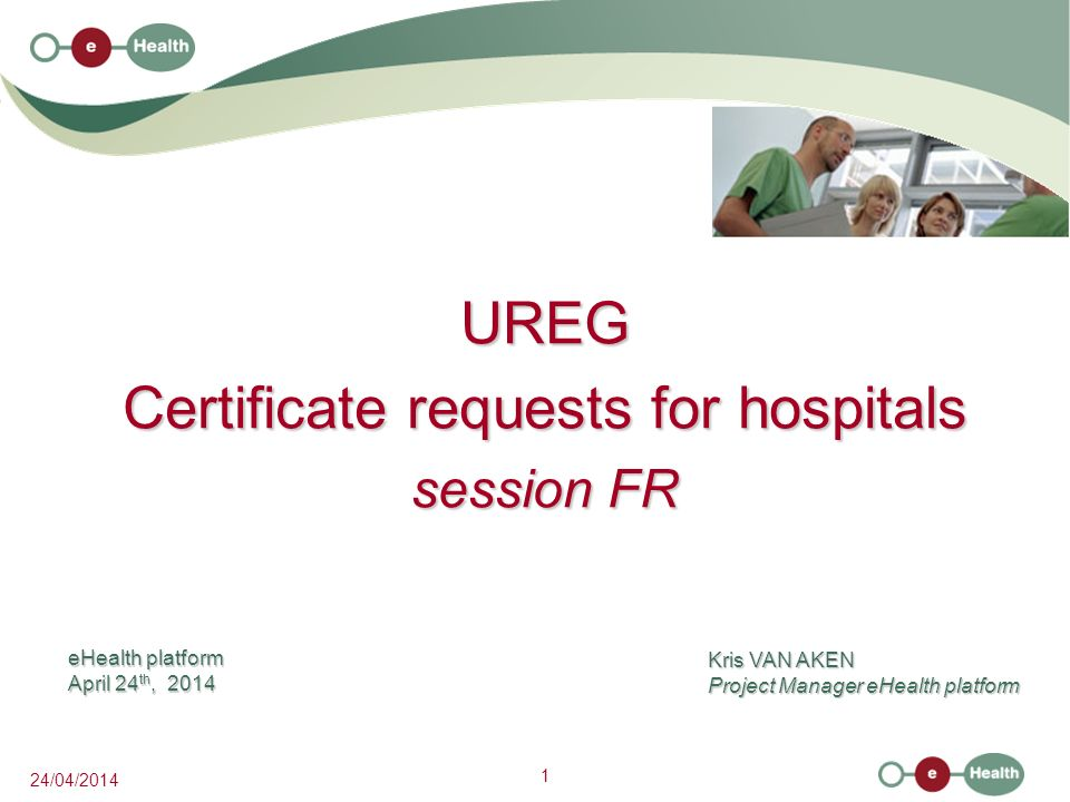 Certificate requests for hospitals