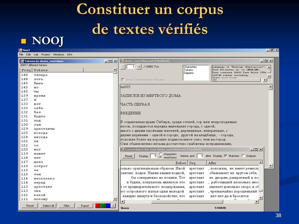 Constituer un corpus de textes vérifiés