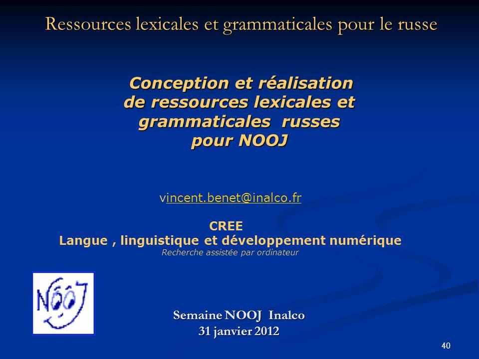 Ressources lexicales et grammaticales pour le russe