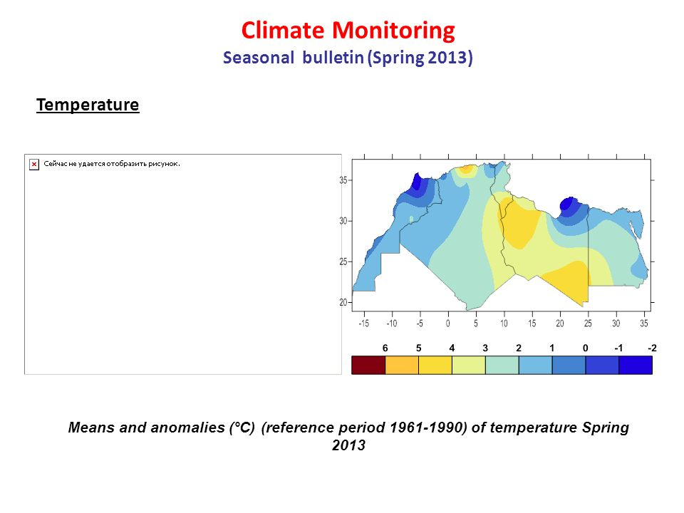 Climate Monitoring Seasonal bulletin (Spring 2013)