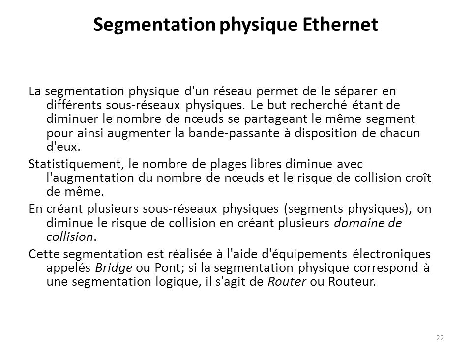 Segmentation physique Ethernet