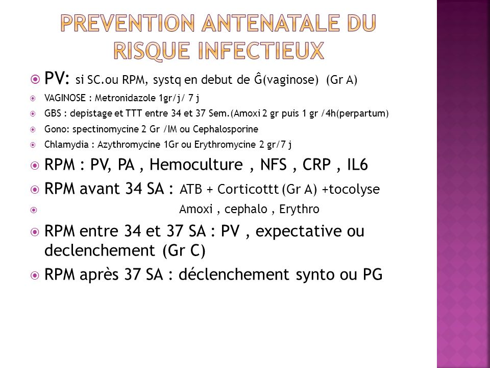 PREVENTION ANTENATALE DU RISQUE INFECTIEUX