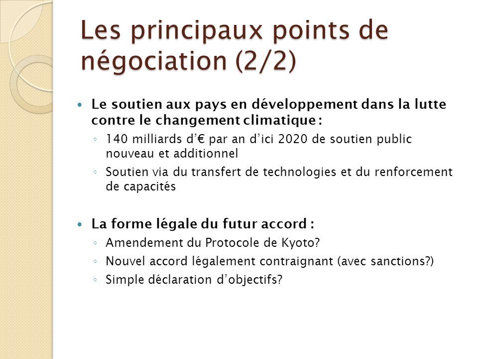 Les principaux points de négociation (2/2)