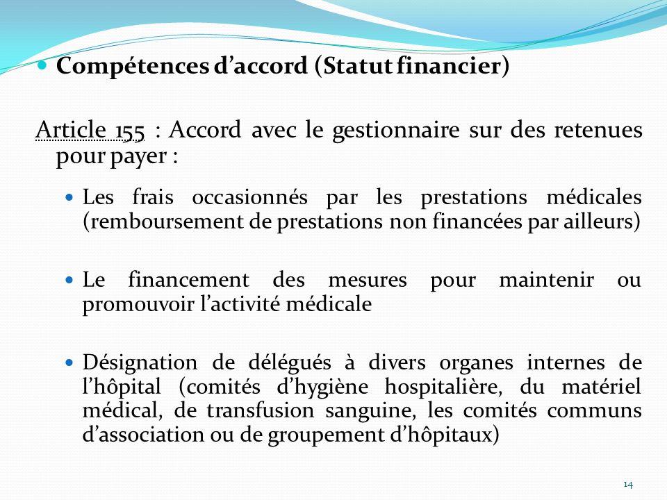 Compétences d'accord (Statut financier)