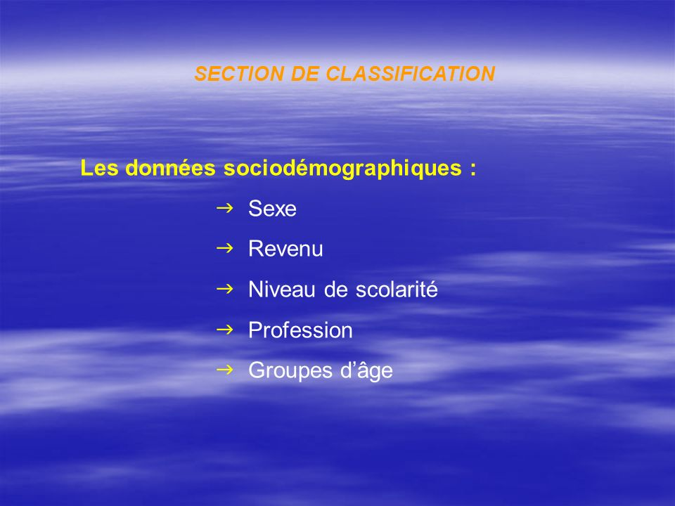 SECTION DE CLASSIFICATION