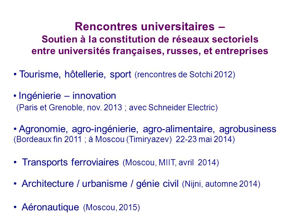 Rencontres universitaires –