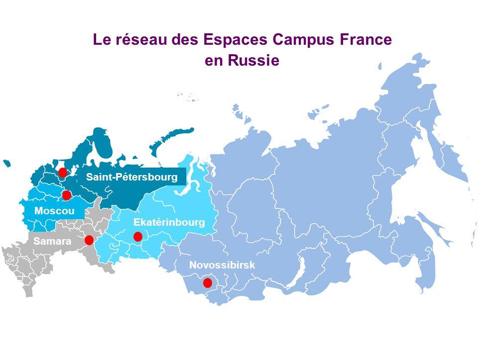 Le réseau des Espaces Campus France