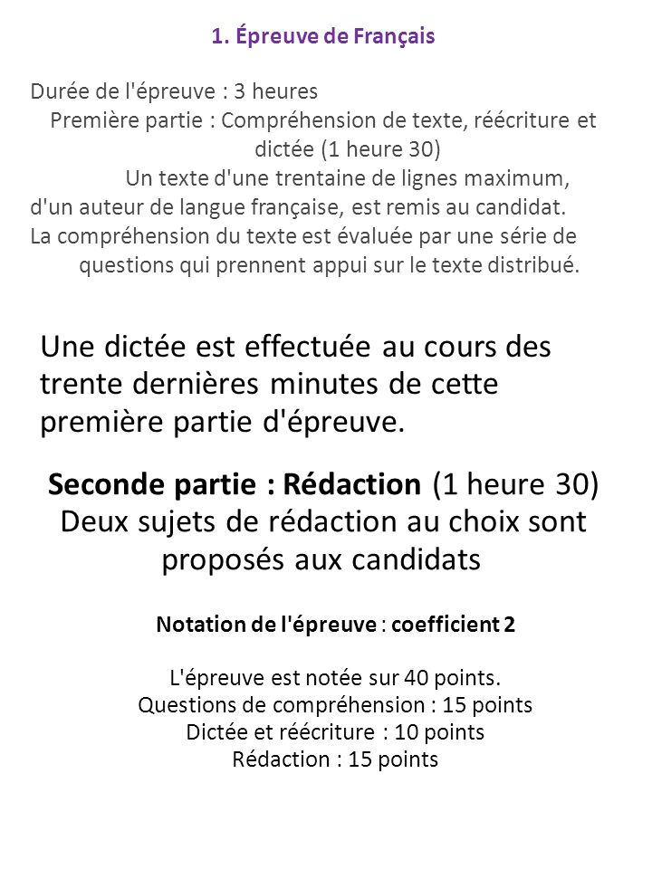 Notation de l épreuve : coefficient 2