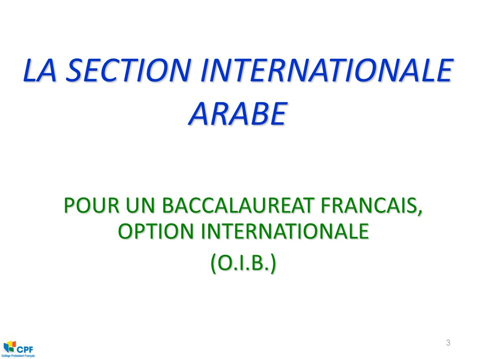 LA SECTION INTERNATIONALE ARABE