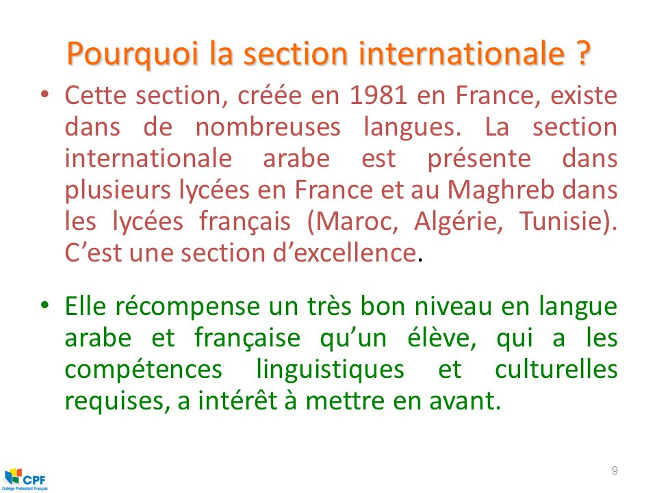 Pourquoi la section internationale