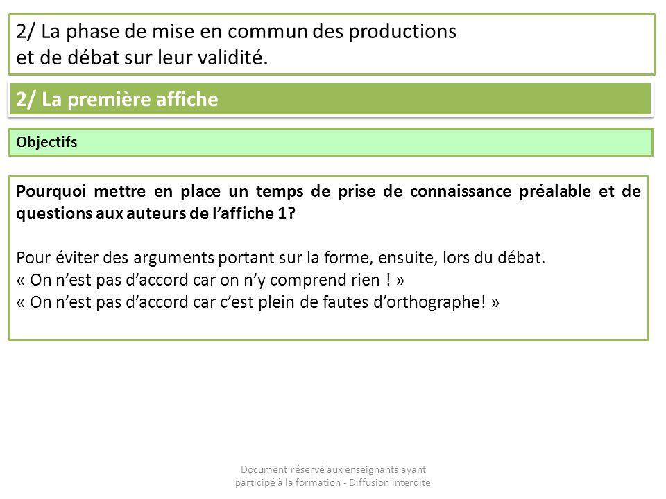 2/ La phase de mise en commun des productions