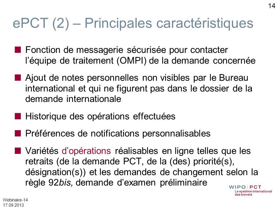 ePCT (2) – Principales caractéristiques