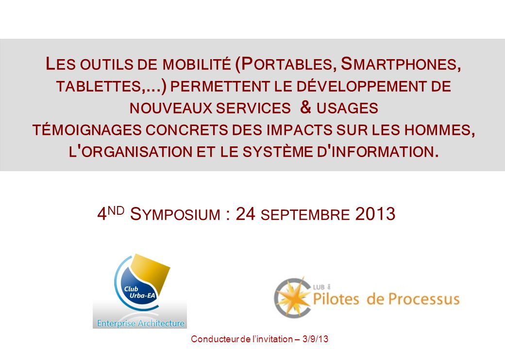 4nd Symposium : 24 septembre 2013