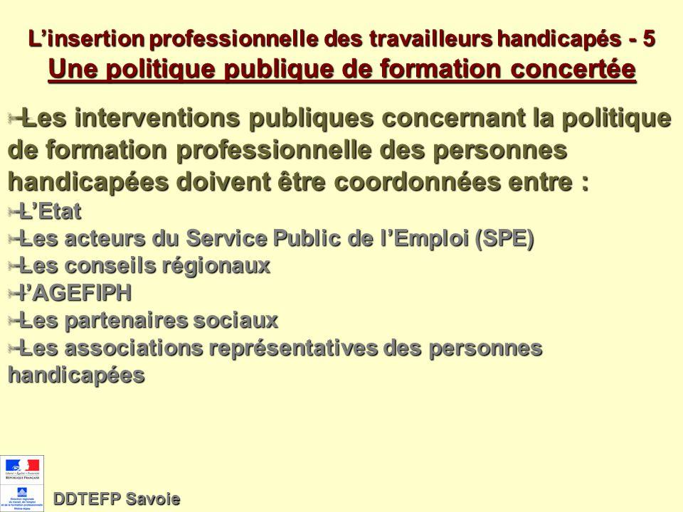 Une politique publique de formation concertée