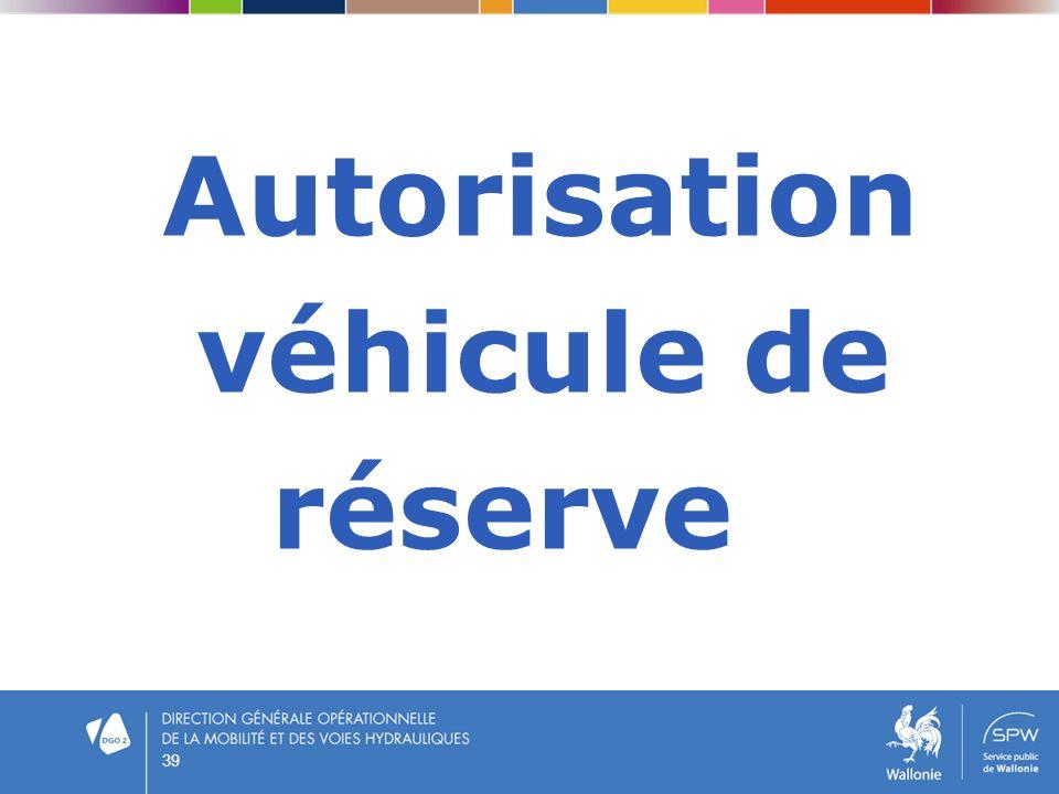 Autorisation véhicule de réserve