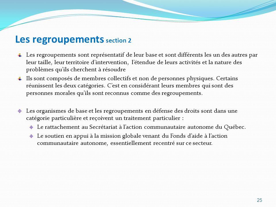 Les regroupements section 2