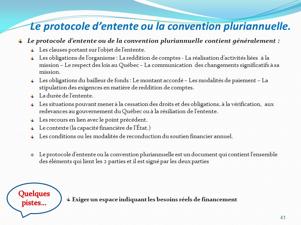 Le protocole d'entente ou la convention pluriannuelle.