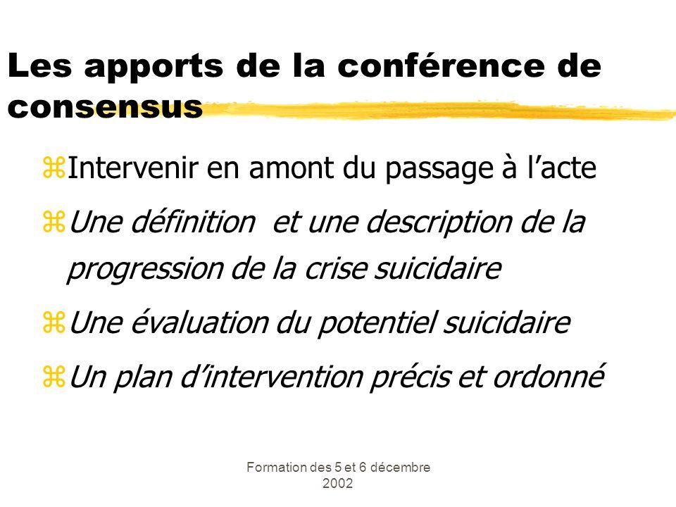 Les apports de la conférence de consensus
