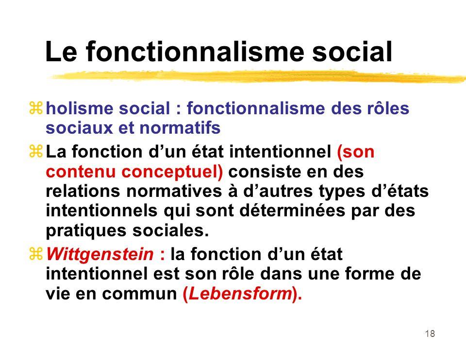 Le fonctionnalisme social
