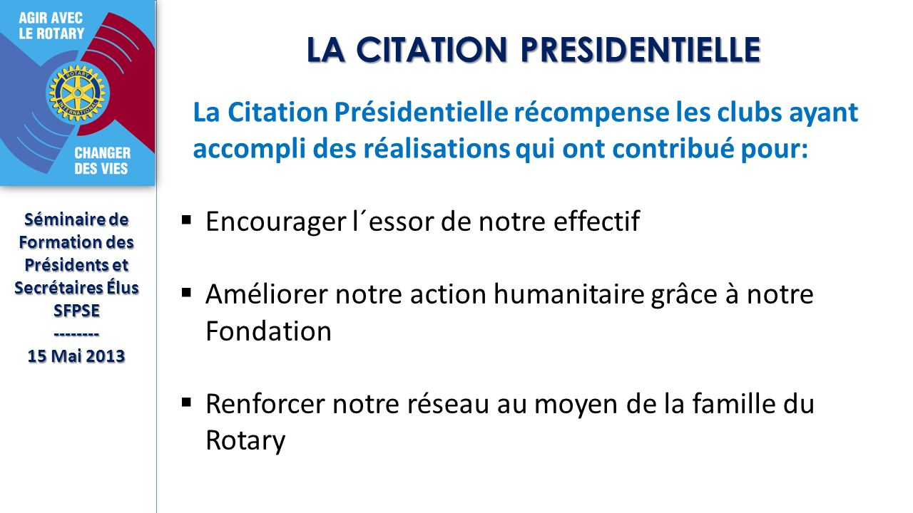 LA CITATION PRESIDENTIELLE