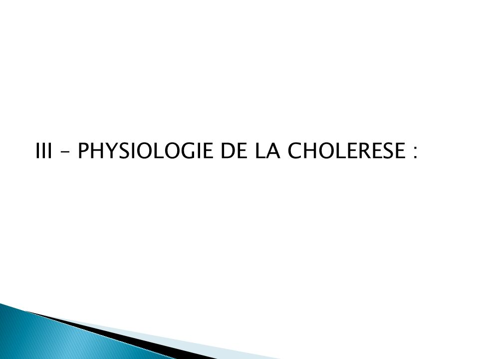 III – PHYSIOLOGIE DE LA CHOLERESE :
