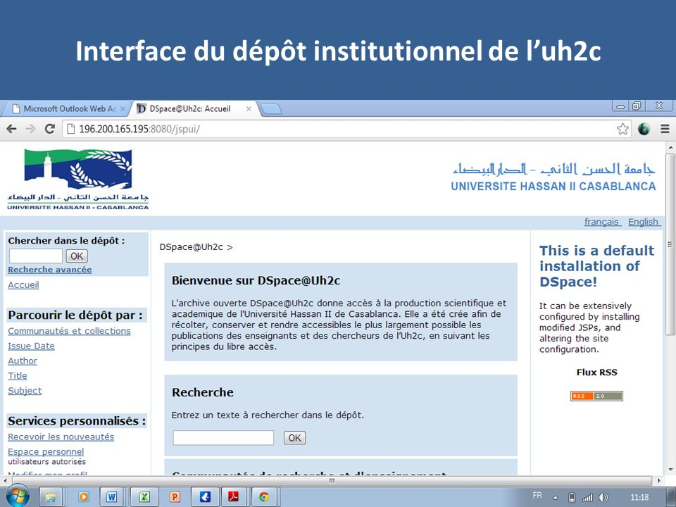 Interface du dépôt institutionnel de l'uh2c