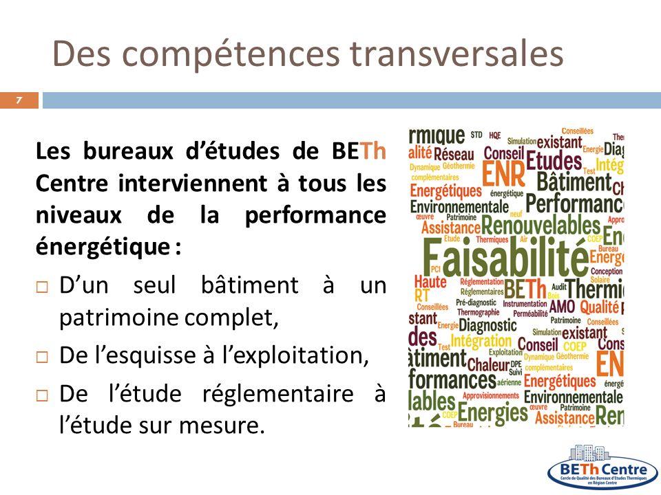 Des compétences transversales