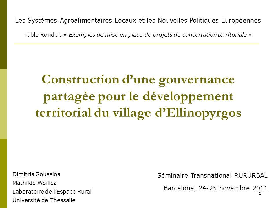 Les Systèmes Agroalimentaires Locaux et les Nouvelles Politiques Européennes