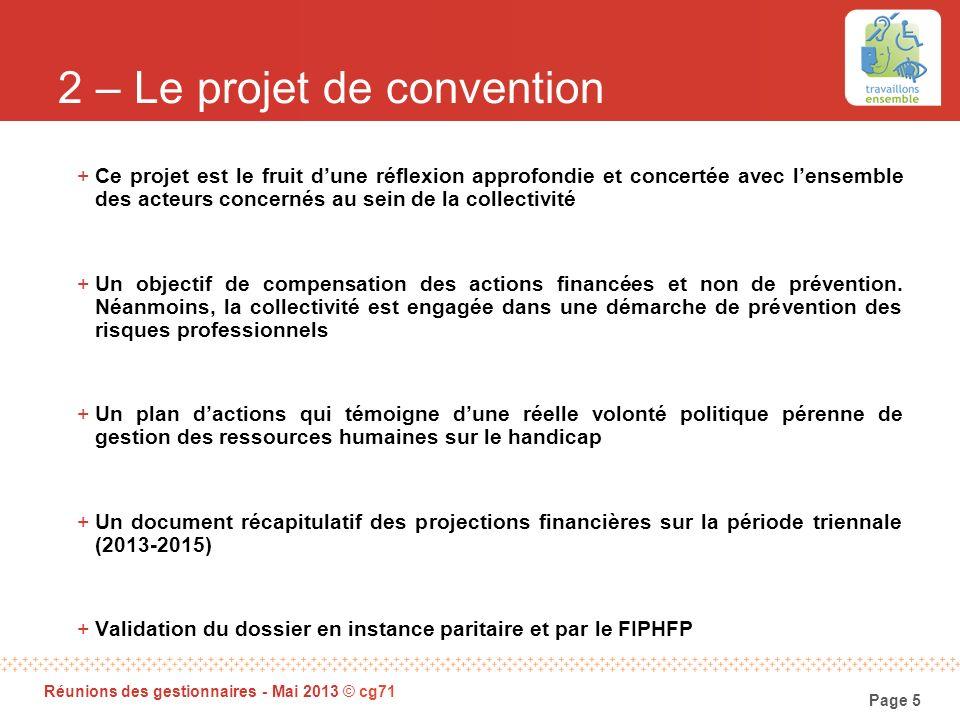 2 – Le projet de convention