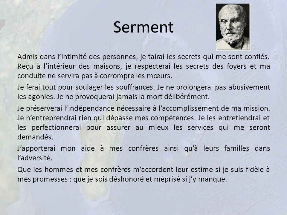 Serment