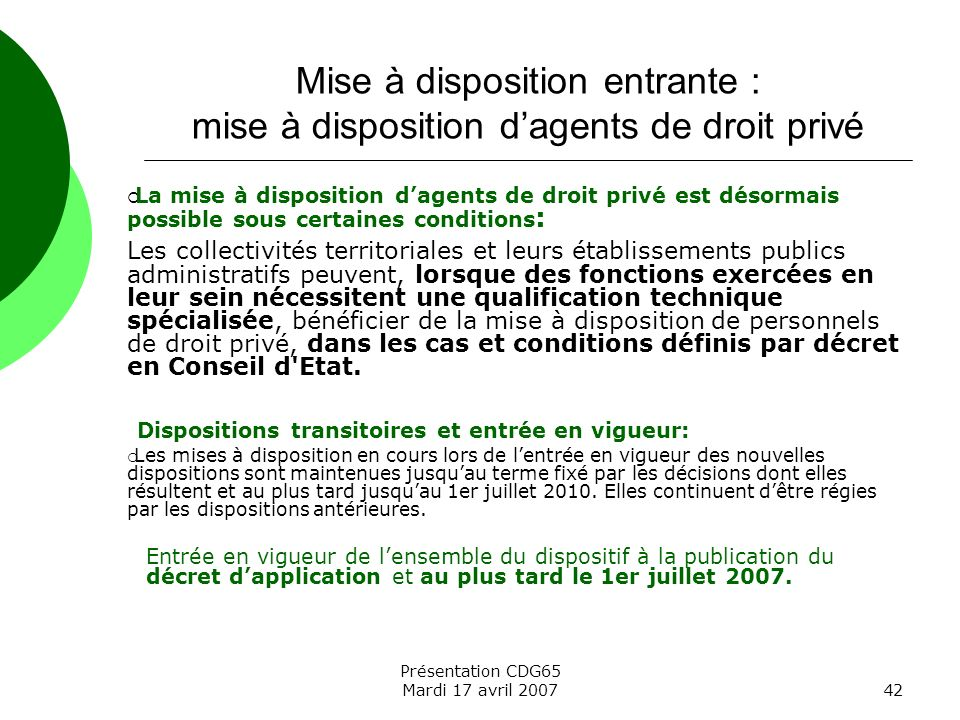 Mise à disposition entrante : mise à disposition d'agents de droit privé