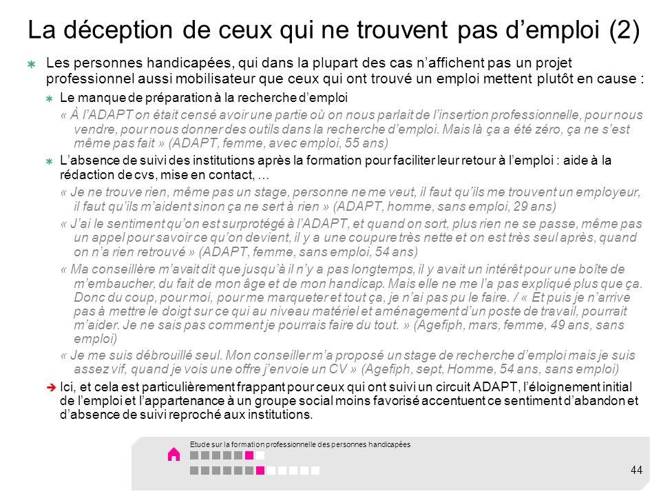 La déception de ceux qui ne trouvent pas d'emploi (2)