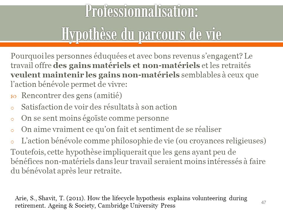 Professionnalisation: Hypothèse du parcours de vie