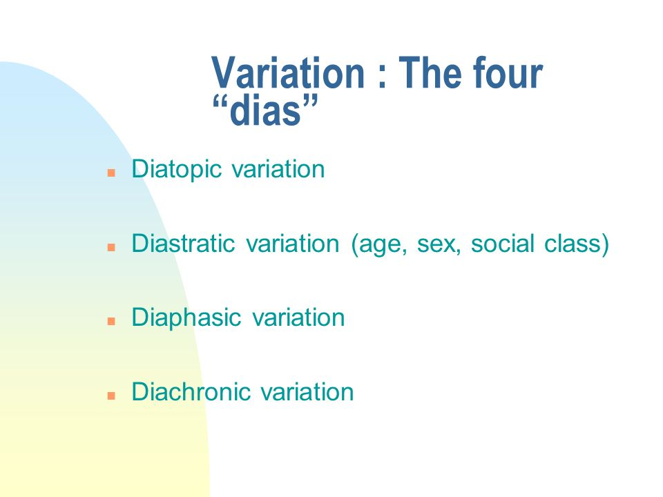 Variation : The four dias